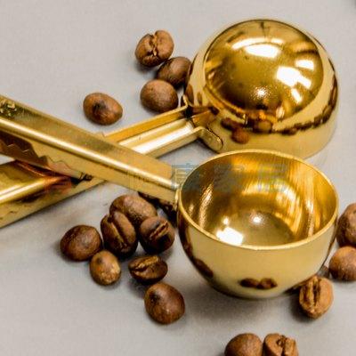 #304不銹鋼咖啡豆勺 #帶夾子多功能奶粉勺 #量勺 #封口夾 #調味勺